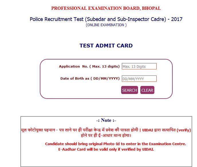 MP Police admitcard