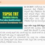 TSPSC TRT 2017