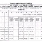ap sa1 timetable