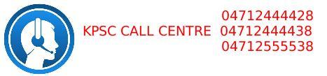 kpsc-helpline-phone
