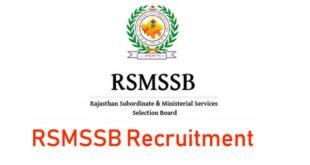 RSMSSB Clerk Grade 2 Results