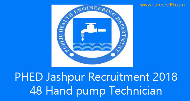 (PHED) Jashpur