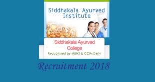 Siddhakala Ayurved Mahavidyalaya