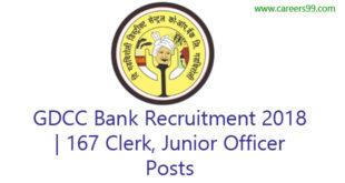 gdcc-bank-recruitment
