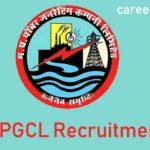 MPPGCL Recruitment