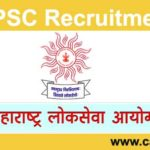 MPSC Group C Result 2018 | Maharashtra Group C Mains Final  Selection List