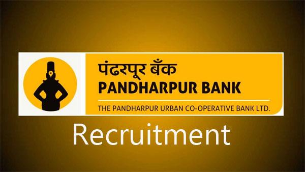 Pandharpur-Urban-Bank