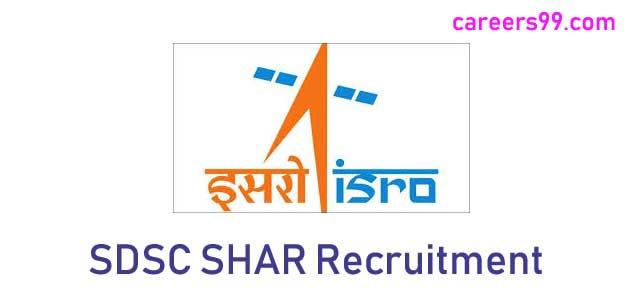 SDSC-SHAR