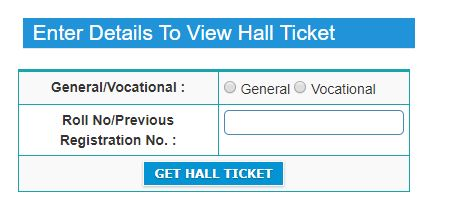 ap inter supply hall tickets