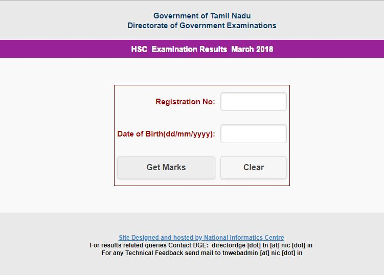 tn hsc results