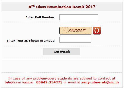 ubse 10th result