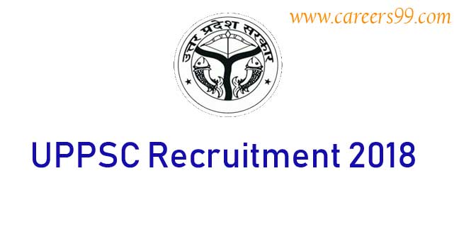 uppsc-recruitment