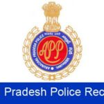 Arunachal Pradesh Police Recruitment