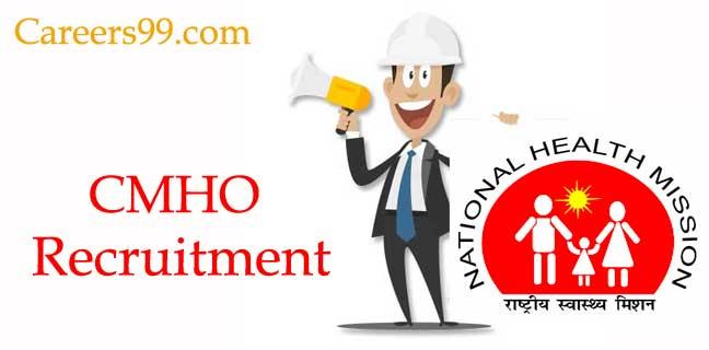 CMHO Recruitment