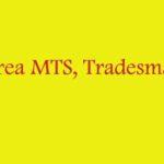 Naval Area 76 MTS, Tradesman Mate