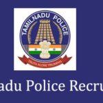 Tamilnadu-Police-Recruitmen