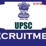 UPSC Recruitment 2018 – 12 Lecturer, Engineer Posts Apply @ upsconline.nic.in