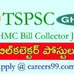 ghmc-bill-collector