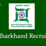 rdd-jharkhand recruitment 2018