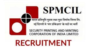 SPMCIL Recruitment