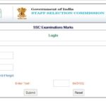 SSC JE Paper-2 Exam 2017 Marks | Junior Engineers (Civil, Mechanical, Electrical and Quantity Surveying & Contract) Examination 2017