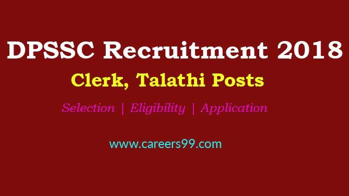 Clerk, Talathi Posts DPSSC