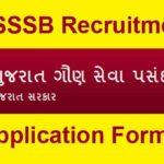 GSSSB Recruitment 2018 ojas.gujarat.gov.in | Apply  2221 Office Assistant, Clerk Posts
