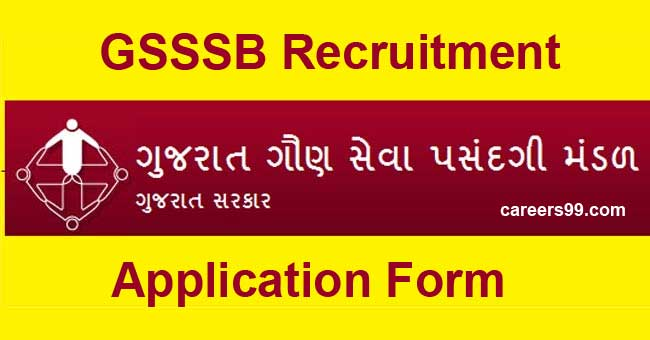 GSSSB Recruitment