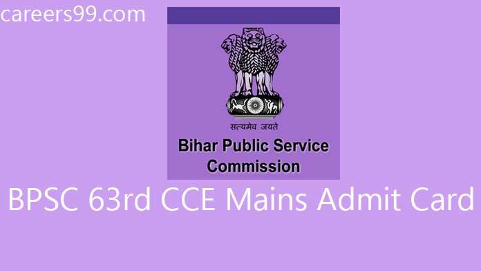 bpsc-admitcard