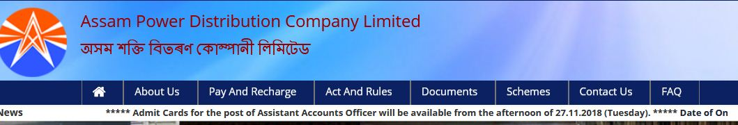 APDCL AAO Admit Card
