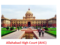 Allahabad High Court UPHJS Mains Admit Card 2018 (Released) – AHU Exam Date
