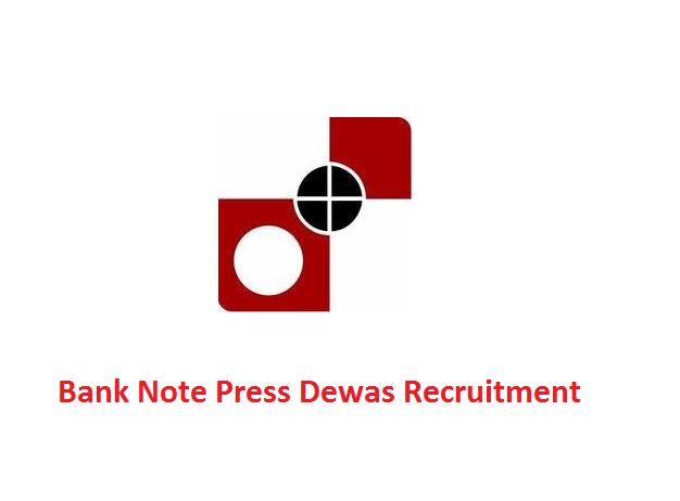 BNP dewas Admit Card 2018