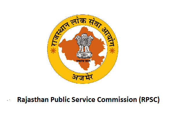 RPSC Assistant Engineer Admit Card 2018