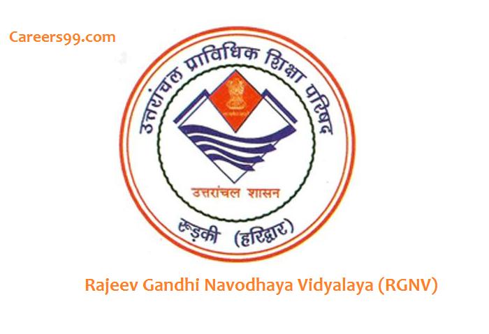 Rajeev gandhi navodaya vidhyalya Admissions