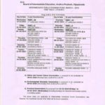 AP Inter timetable