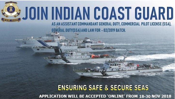 join indian coast guard