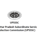 upsssc Forest Guard Results