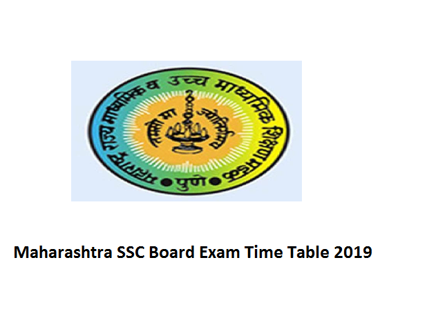 Maharastra SSC Time Table