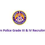 Assam Police Grade III & IV Syllabus
