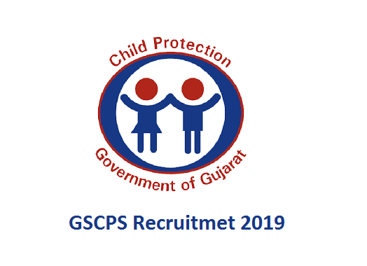 GSCPS Accountant Admit Card