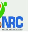 NRC Assam Junior Assistant Admit card