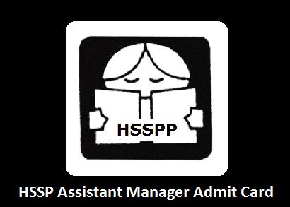 HSSPP Recruitment