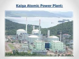 Kaiga Nuclear Power Plant Assistant Recruitment