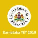 Karnataka Fire Department Recruitment
