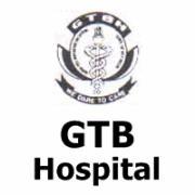 Guru Teg Bahadur Hospital Recruitment