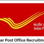 Bihar-Post-Office-Recruitment