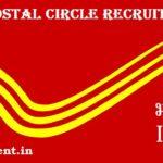 Odisha-Postal-Circle-Recruitment