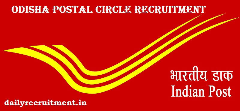 Odisha-Postal-Circle-Recruitment