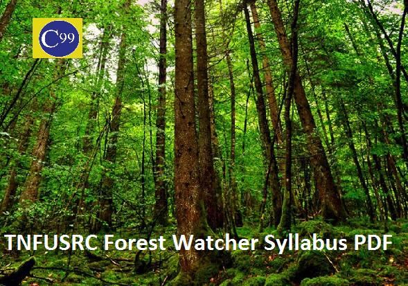 TN Forest Watcher Syllabus PDF