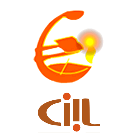 CIIL Mysore Recruitment